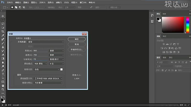 1.新建背景图层,填充黑色,输入文案,智能对象,复制一层备用,分别修改原图层与复制图层图层样式;错开图层,做成如图效果;.jpg