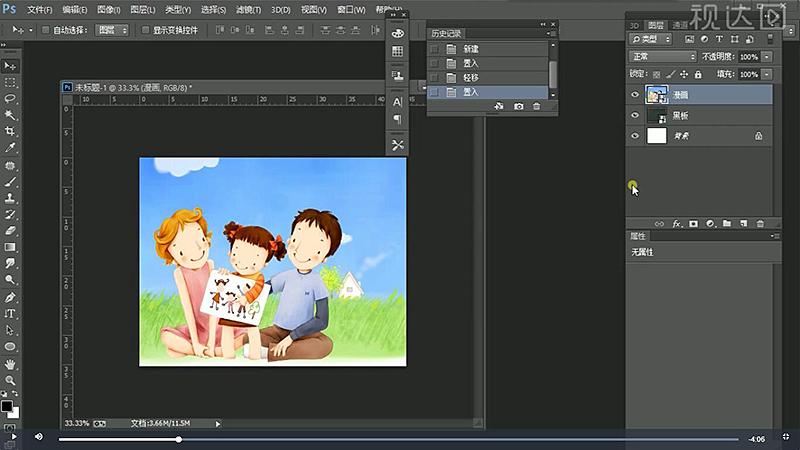 2同样导入插画素材调整位置大小,执行滤镜-风格化-查找边缘.jpg