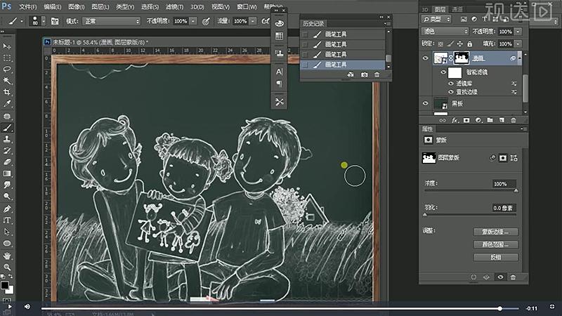 6选择低不透明度的柔角画笔在蒙版中把多余的步擦除.jpg