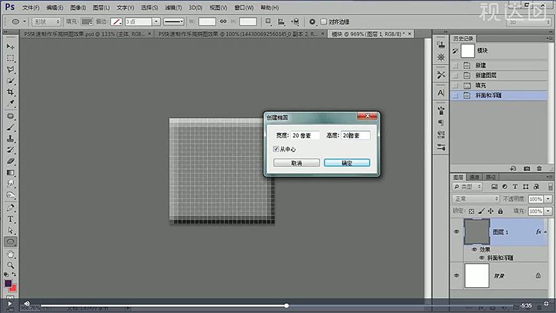 6选择椭圆工具绘制20×20像素的正圆,居中于画布,同样添加斜面与浮雕、投影样式,参数如图示.jpg