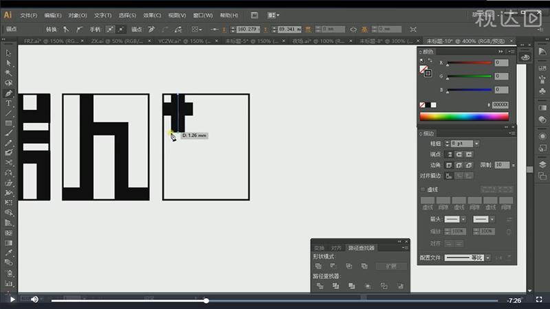 AI造字设计叠加法墙体米九哉cad字体立面绘制图片