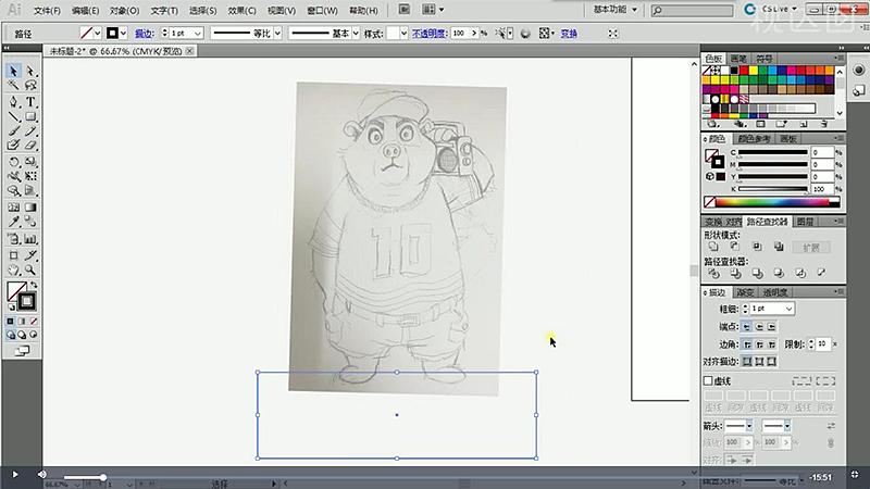 1新建文件并导入手绘稿,调整角度,Ctrl+2固定.jpg