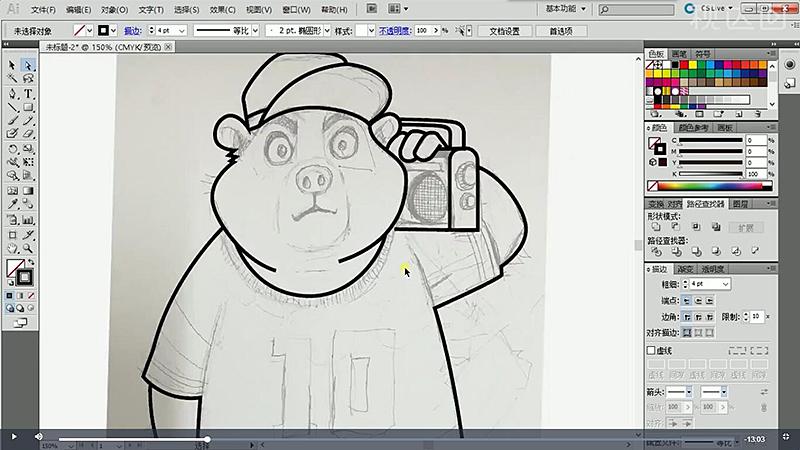 2选择钢笔工具并调整描边笔触,再按手稿绘制描边.jpg