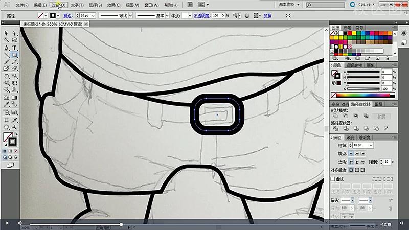 3选择圆角矩形工具绘绘制描边形状,修改描边大小,执行对象-路径-轮廓化面描边.jpg