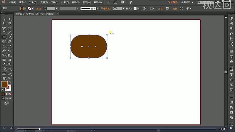 1新建文件并选择圆角矩形工具绘制图示形状,作为头部.jpg