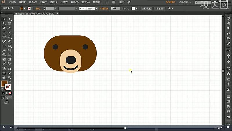 6用椭圆工具绘制20×20像素的正圆,填充图示颜色作为眼睛,复制一个并调整位置.jpg