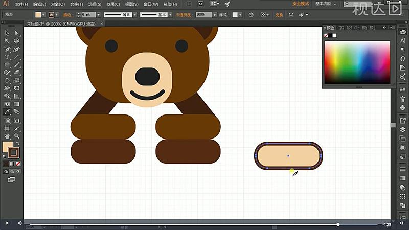 10再复制一个脚部,修改颜色描边如图,调整位置大小,复制一层并水平翻转到右边作为脚掌.jpg