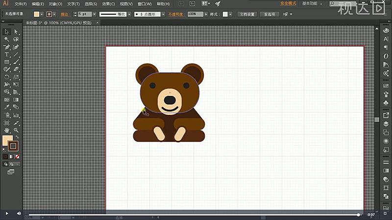 11用矩形工具绘制形状并填充颜色,至于底层,完成。.jpg