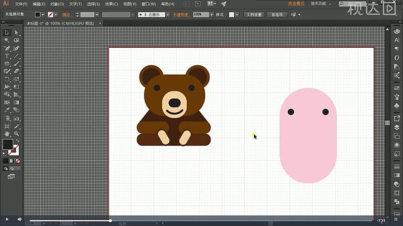 13复制熊的眼睛并调整位置,置于顶层即可.jpg