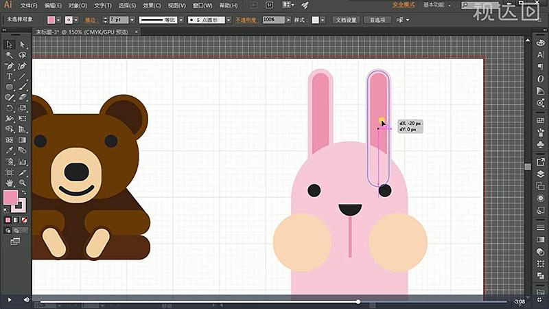 17选择椭圆工具按第7步的方法制作兔耳,同样复制右移.jpg