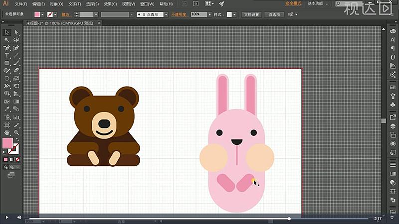 18按上述的方法制作兔手.jpg