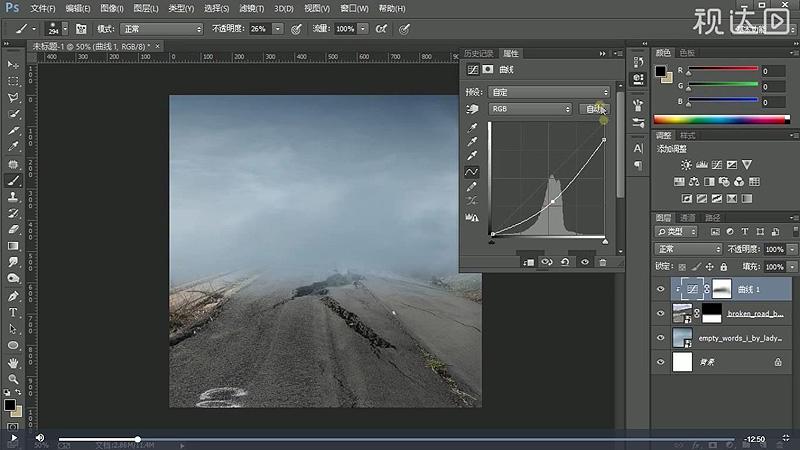 2.添加曲线图层,创建剪贴蒙版,在蒙版上用不透明度约26%的画笔涂抹,添加色彩平衡,剪贴蒙版;.jpg
