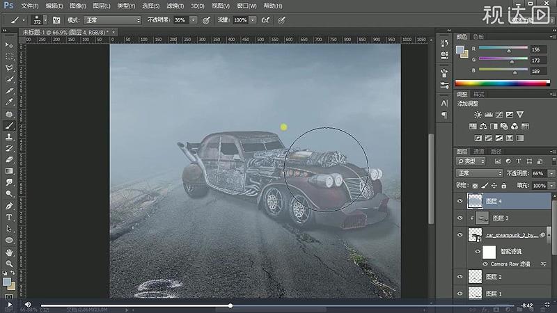 6.新建图层,用画笔工具画一个烟雾的效果,调整图层不透明度,擦除底部;.jpg