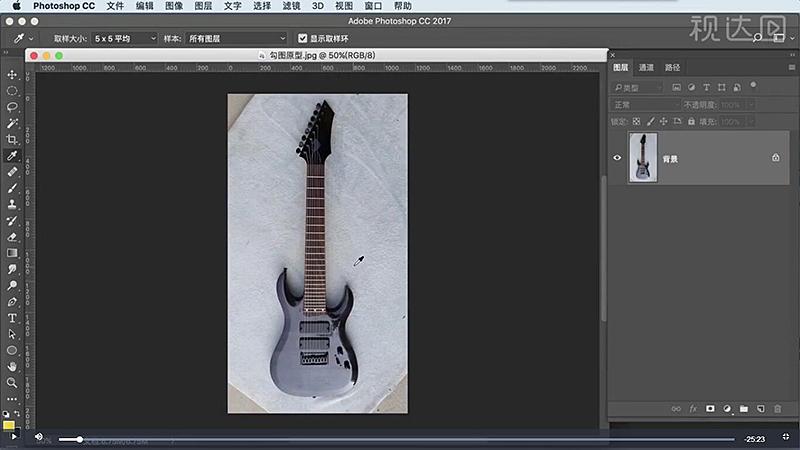 1打开吉他素材并用钢笔工具勾出路径.jpg