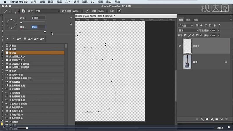2选择画笔工具并调整画笔预设,参数如图示,用直接选择工具全选锚点,新建图层选择画笔工具并按回车,命名为音响.jpg