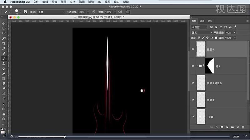 6同样按第2步的方法绘制路径并描边笔触大小为20.jpg