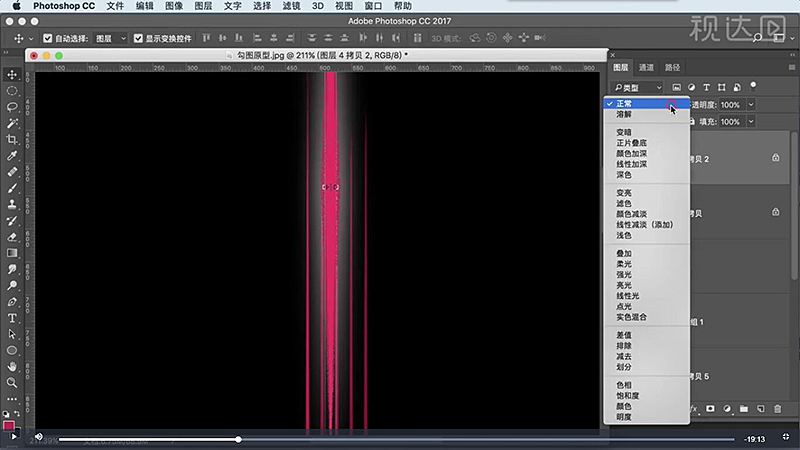 9把第二层重复填充颜色并调整大小,模式为滤色,合并相关图层位置命名为动感.jpg