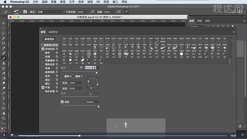 10新建图层,选择载入提供画笔并调整画笔预设,参数如图示,然后绘制图案.jpg
