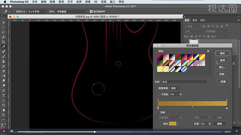 12新建图层选择椭圆选区工具绘制正圆并用图示渐变色绘制渐变,复制一层并缩小,再水平翻转,效果如图示.jpg