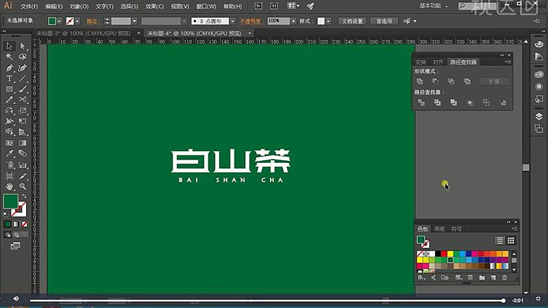 9用矩形工具绘制形状并填充图示颜色,置于底层,修改字体颜色.jpg