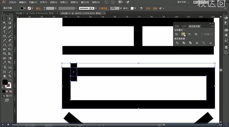 3.利用路径查找器编辑字体;输入英文文案;.jpg