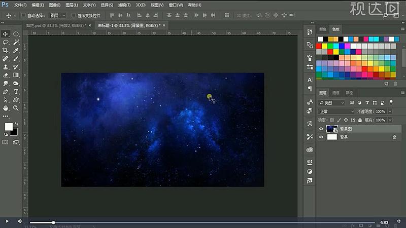 1新建1920×700像素文件,导入背景素材并调整位置大小.jpg