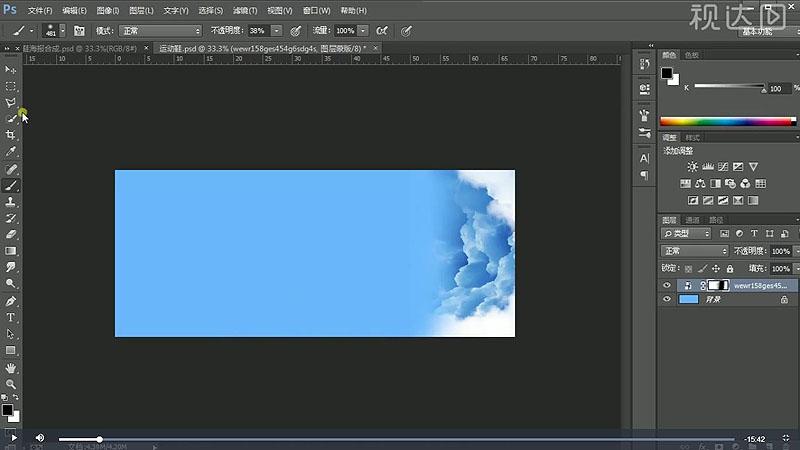 1.新建画布,导入蓝天素材,在原背景图层填充蓝色,在蓝天素材上添加蒙版,擦掉白色部分融合背景;.jpg
