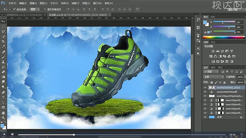 3.导入草地素材、鞋子素材,调整位置大小,鞋子素材注意把细节抠出来;.jpg