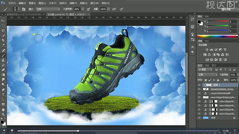 4.新建剪贴蒙版图层,用不透明度约38%画笔涂抹鞋底暗部,图层不透明度约73%;.jpg