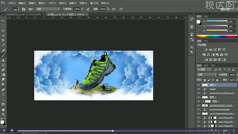 6.新建图层,用画笔笔刷画出底部的云彩;.jpg