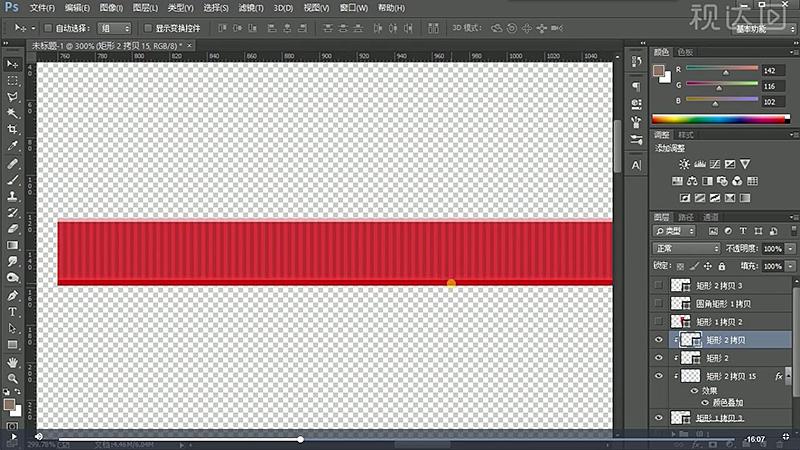 7用矩形工具绘制剪切图层形状,不透明度为62%作为高光,复制一层移到下方并修改颜色、不透明度为100%作为反光,效果如图示.jpg