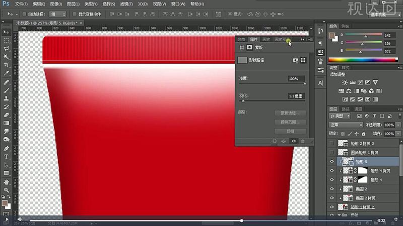 13用矩形工具增加一份高光效果,参数如图示,出创建图层蒙版用渐变工具调整,效果如图示.jpg