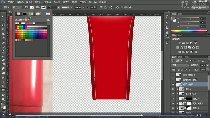 15用矩形工具绘制白色剪切图层形状描边,执行变形和斜切,不透明度为51%,复制一层,修改为白色填充,不透明度100%,创建图层蒙版,用画笔擦拭融合.jpg