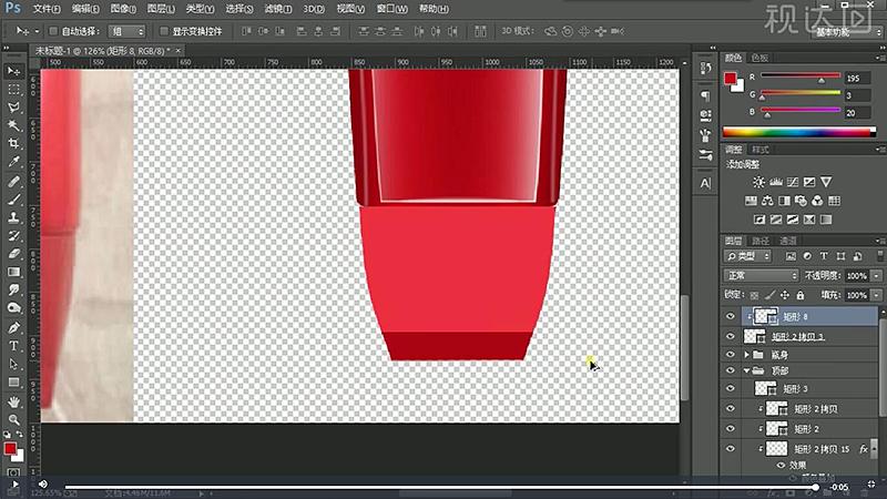 21选择盖子层,用矩形工具绘制剪切图层形状,复制一层,修改颜色并缩小,再复制一层,调整位置大小.jpg