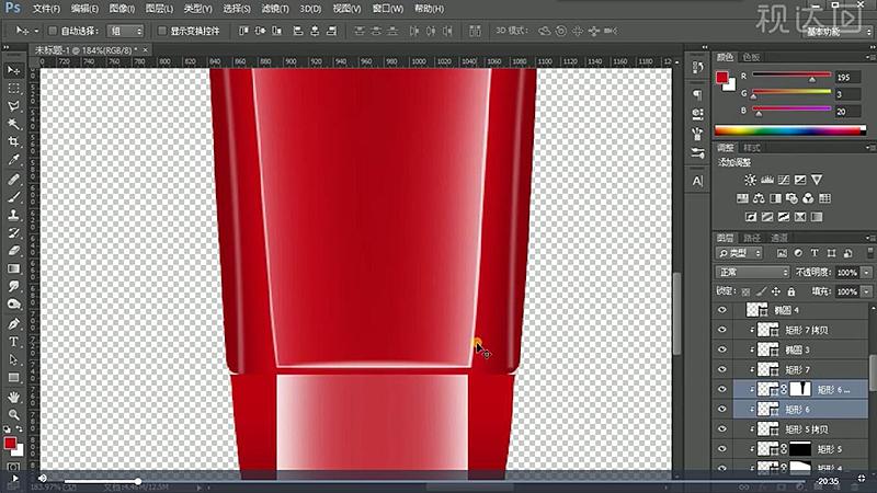 24选择瓶身高光层,并执行斜切调整,效果如图示.jpg