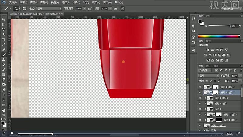 26再调整中间部分蒙版,然后再复制多层效果如图示.jpg