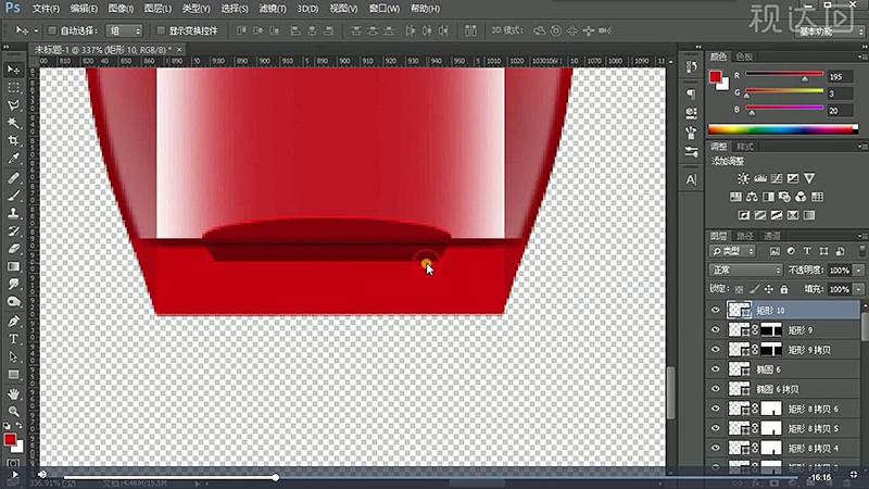 29用矩形工具绘制形状并填充颜色,执行斜切,复制一层创建为剪切蒙版,修改颜色并上移.jpg
