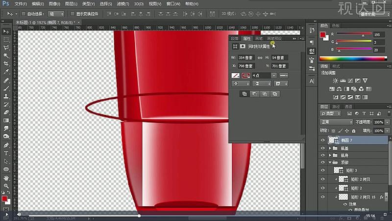 30合并相关图层为组命名为瓶盖,用椭圆工具绘制描边形状并压缩,创建图层蒙版并擦除多余地方,复制一层,修改颜色为黑色并下移1像素,执行羽化,参数如图示.jpg