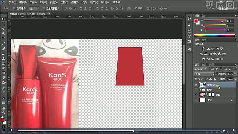 33按第2步的方法绘制形状,复制一个调整大小并修改为3像素的白色描边,,再复制一层并缩小有所谓黑色.jpg