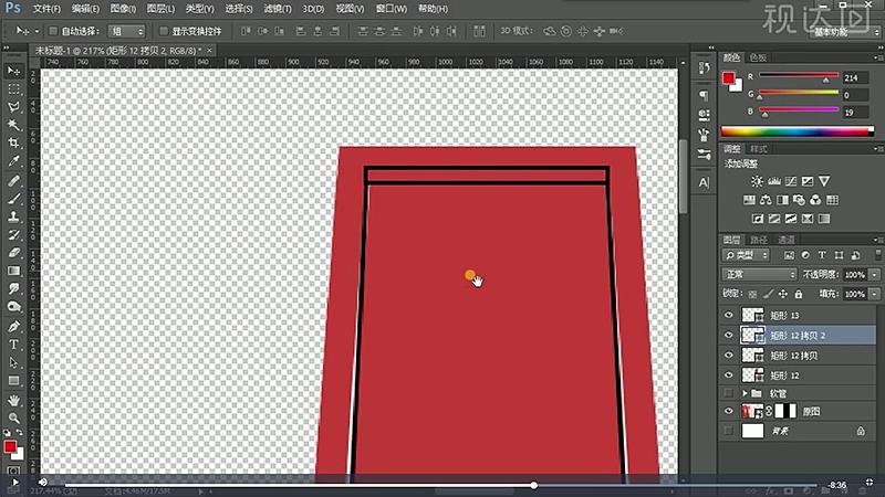 34再绘制一个描边形状,再把上一步的黑色描边调整.jpg