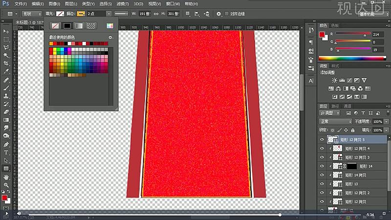 38再次复制并修改颜色,创建图层蒙版用渐变工具调整.jpg