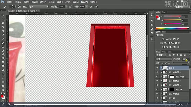 40新建剪切图层用前景色的柔角画笔在图示位置涂抹,不透明度为73%.jpg