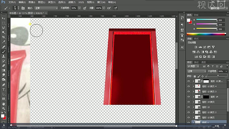 41 按上述方法继续在图示位置涂抹,不透明度为54%效果如图示.jpg