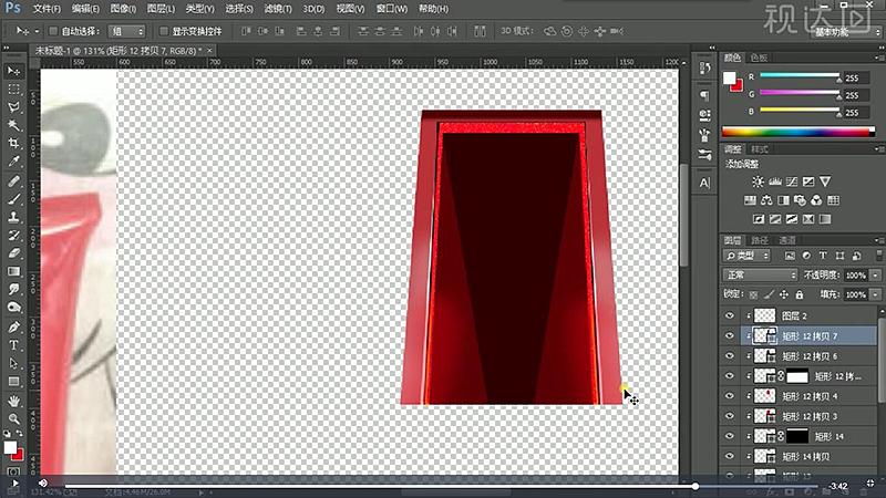 42选择图示图层并垂直翻转,再调整大小并斜切,修改颜色.jpg