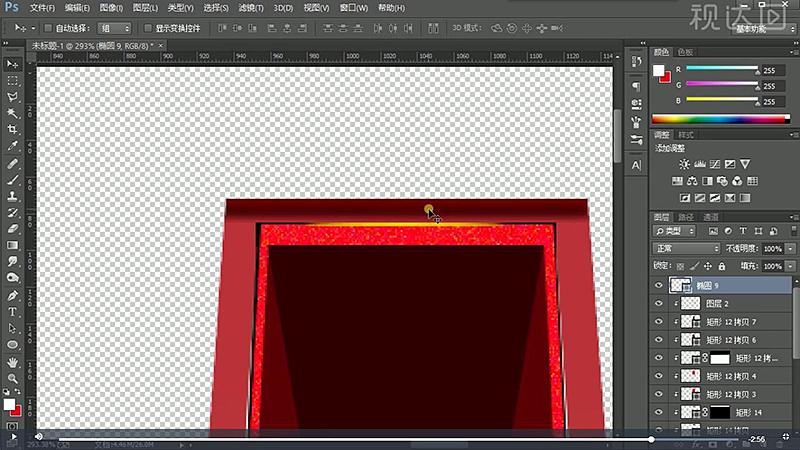 43用椭圆工具绘制形状,填充图示颜色,复制一层并左右缩小,不透明度为50%.jpg