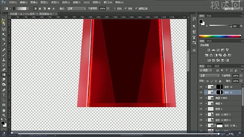 44用矩形工具绘制形状,填充图示颜色,创建图层蒙版用渐变工具调整.jpg