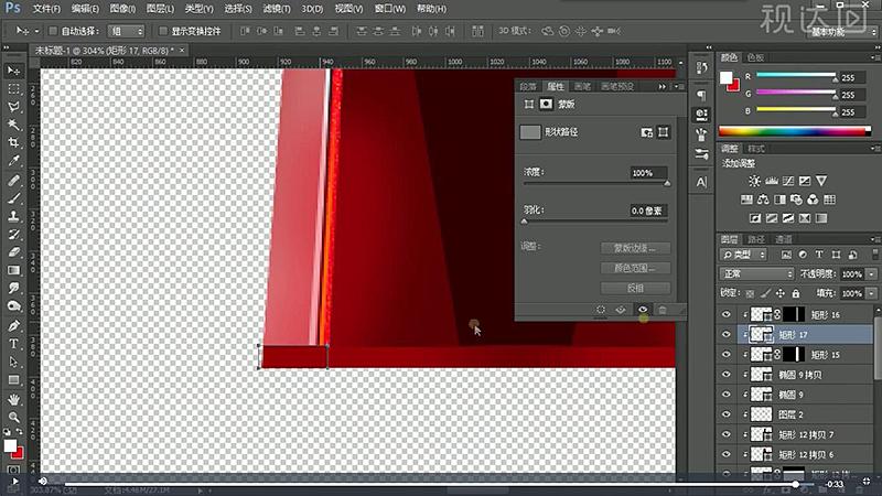 46用矩形工具绘制形状并降低不透明度28%,复制移动到右边.jpg