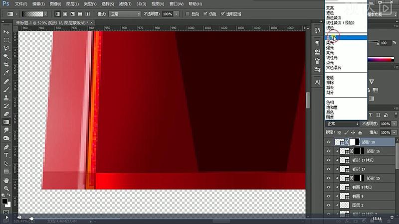 47按第44的方法制作高光,模式为叠加,不透明度为52%,复制一层,颜色为白色,模式为柔光,复制一份并水平翻转移到右边.jpg