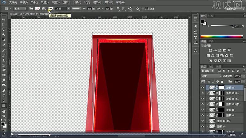 49用矩形工具绘制白色描边,并斜切调整,创建图层蒙版并用渐变工具调整,复制一层并移到下层,修改颜色为黑色,合并相关图层为组,命名为瓶盖.jpg