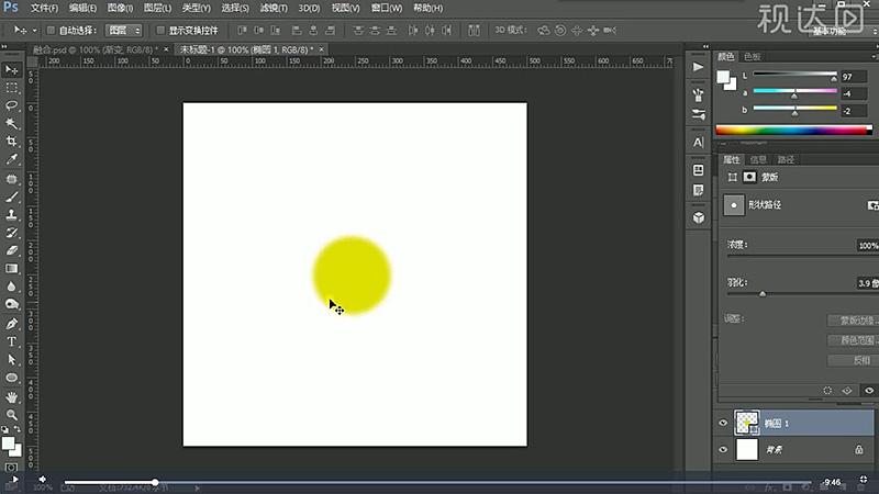1新建文件用椭圆工具绘制正圆并居中于画布,执行羽化.jpg